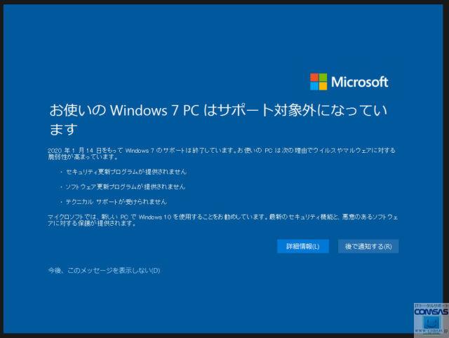 windows7修理