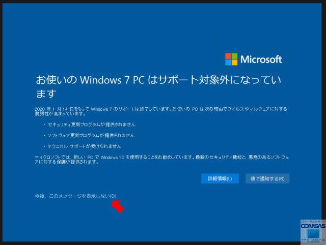 windows7修理1