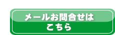 パソコン修理設定のコムサス~鹿沼・宇都宮