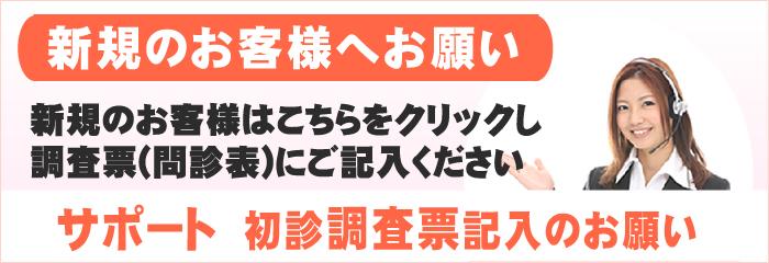 鹿沼・宇都宮 パソコン出張・訪問修理・設定サポート