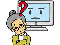 パソコン修理設定_栃木県小山市_パソコン診断