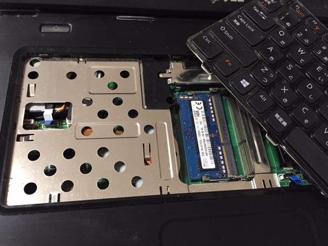 ノートパソコンVOSTRO2520メモリ増設