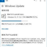 windows10-1709update