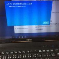 windows8.1-windows10アップグレード