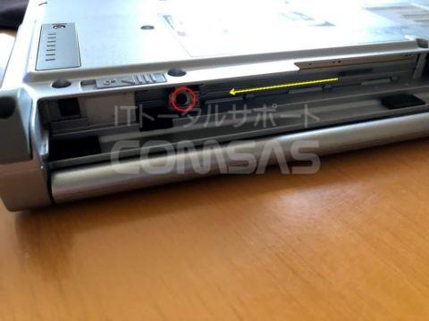 CF-NX2 メモリ増設SSD換装