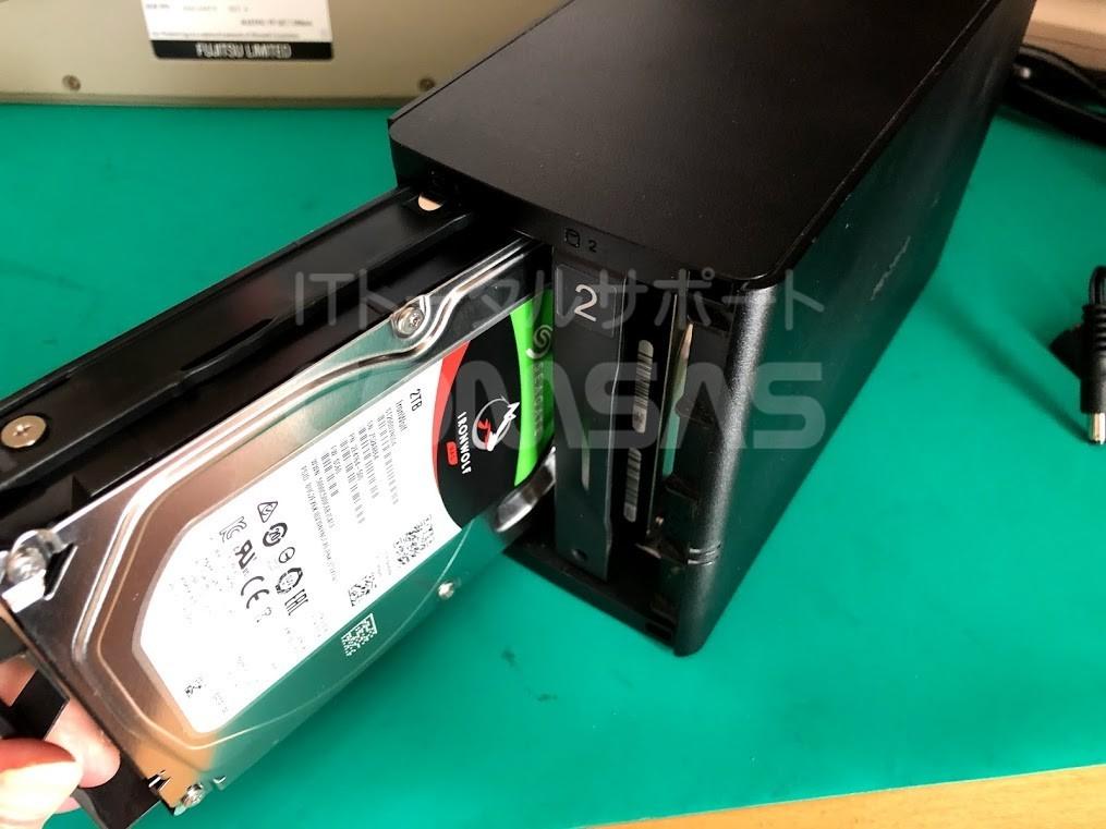 NASハードディスク交換増量2