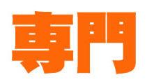 小山市パソコン修理Windows_専門